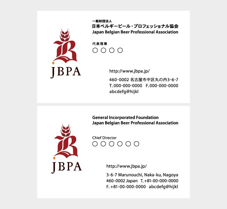 JBPA 名刺