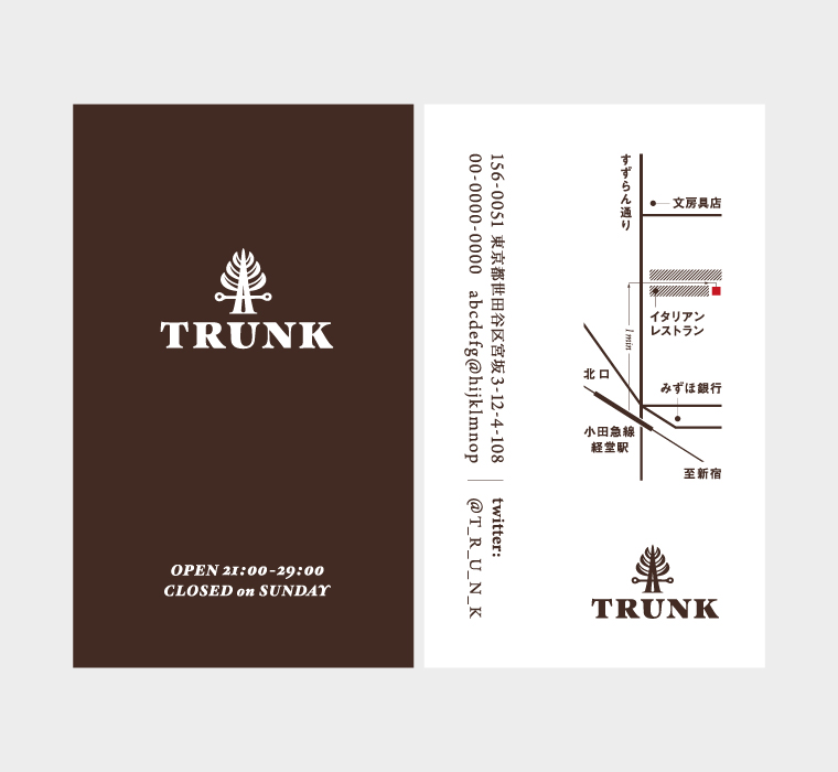 TRUNK ショップカード・名刺