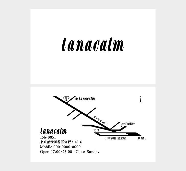 tanacalm ショップカード・名刺