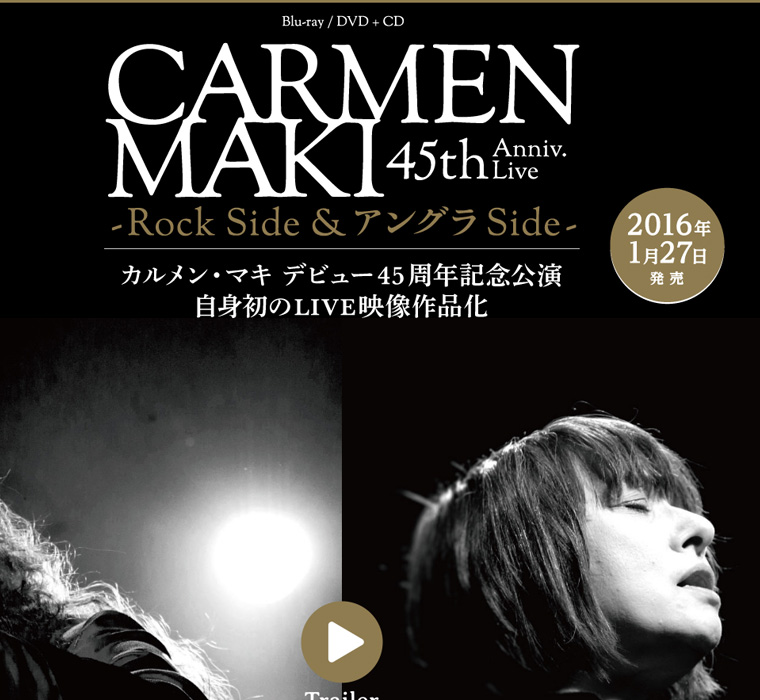CARMEN MAKI 45th Anniv. Live 〜Rock Side & アングラSide〜