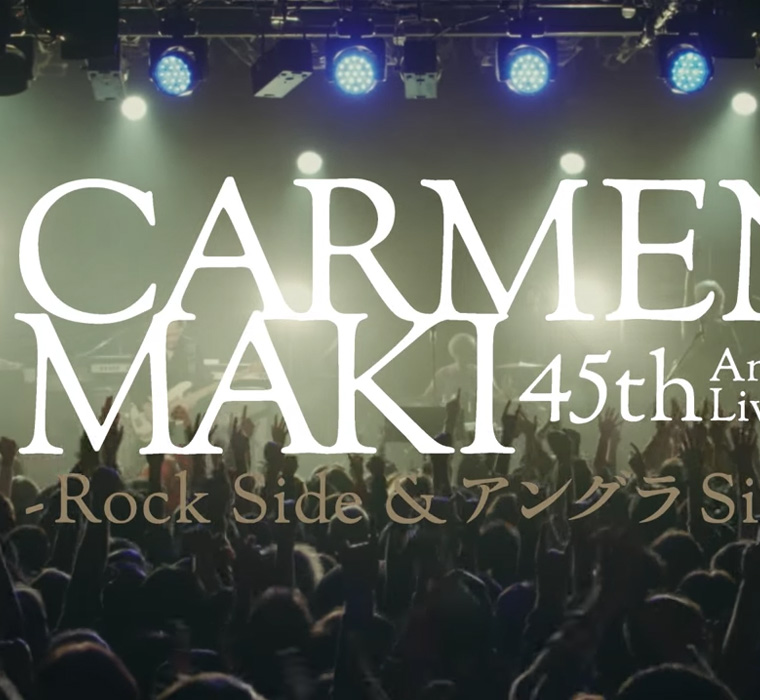 CARMEN MAKI 45th Anniv. Live Trailer