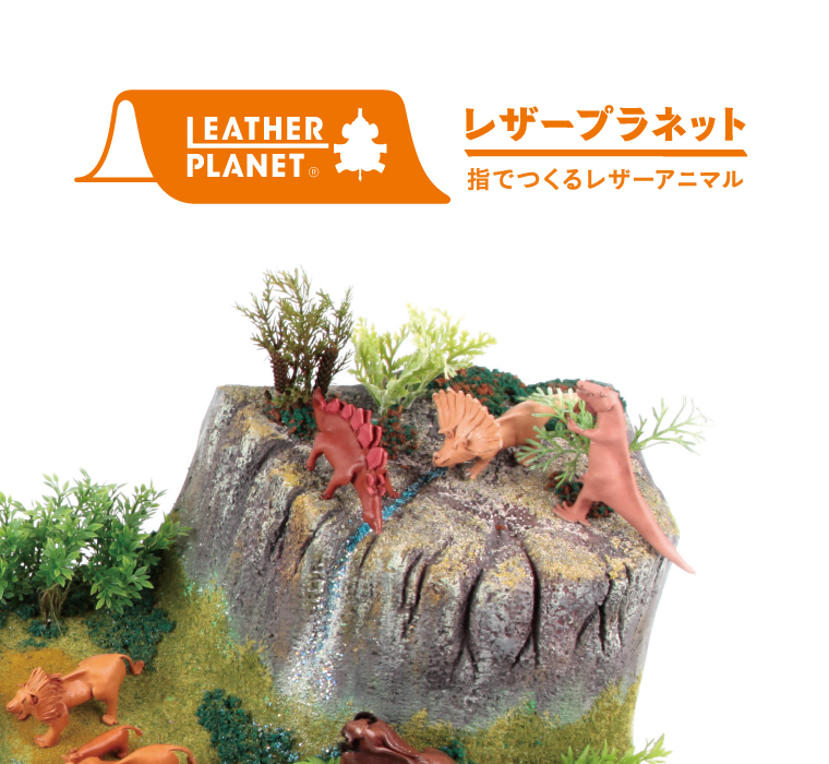 Leather Planet パンフレット