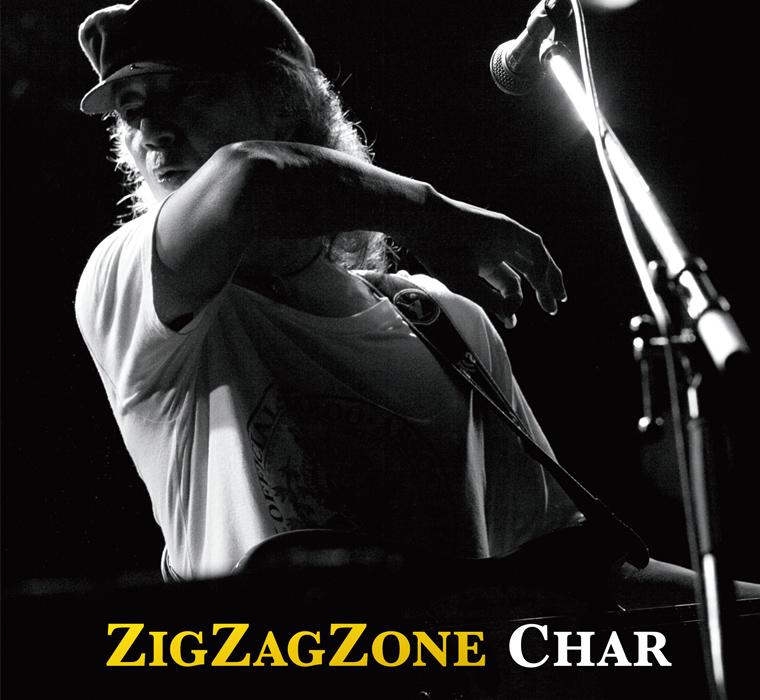 「ZIG ZAG ZONE」アルバムジャケット