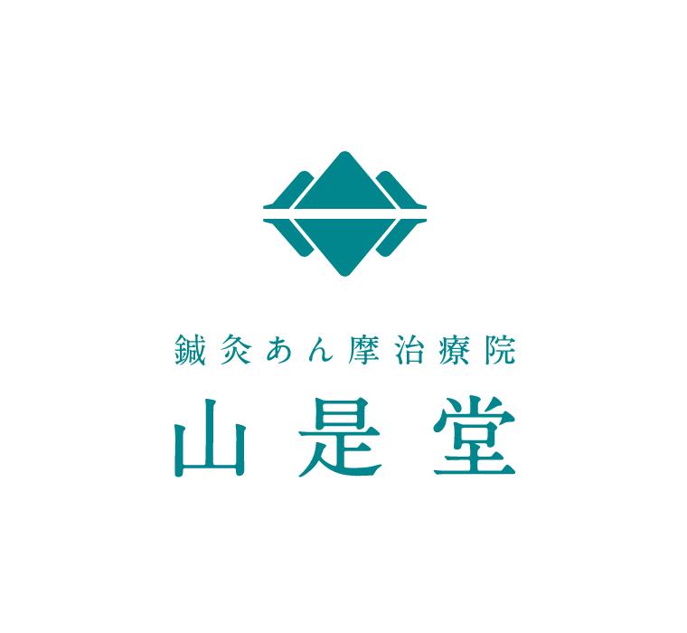 山是堂 ウェブサイト